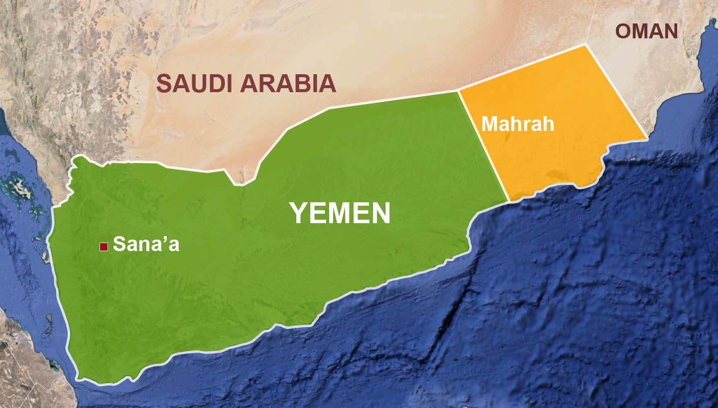 A map of Yemen locating the province of Mahrah.