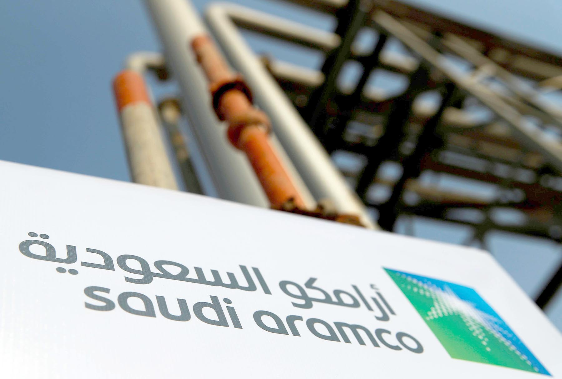 Saudi Aramco logo is seen at the oil facility in Abqaiq.  (Reuters)