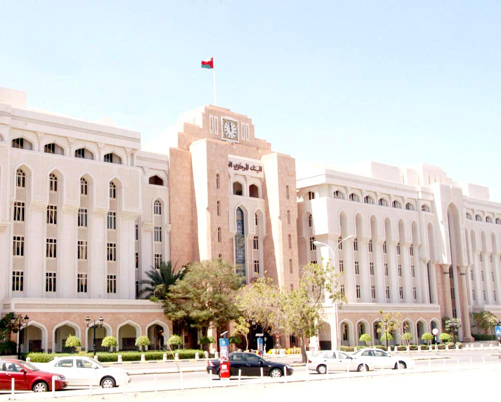 A general view of the Central Bank of Oman in Muscat. (Twitter)