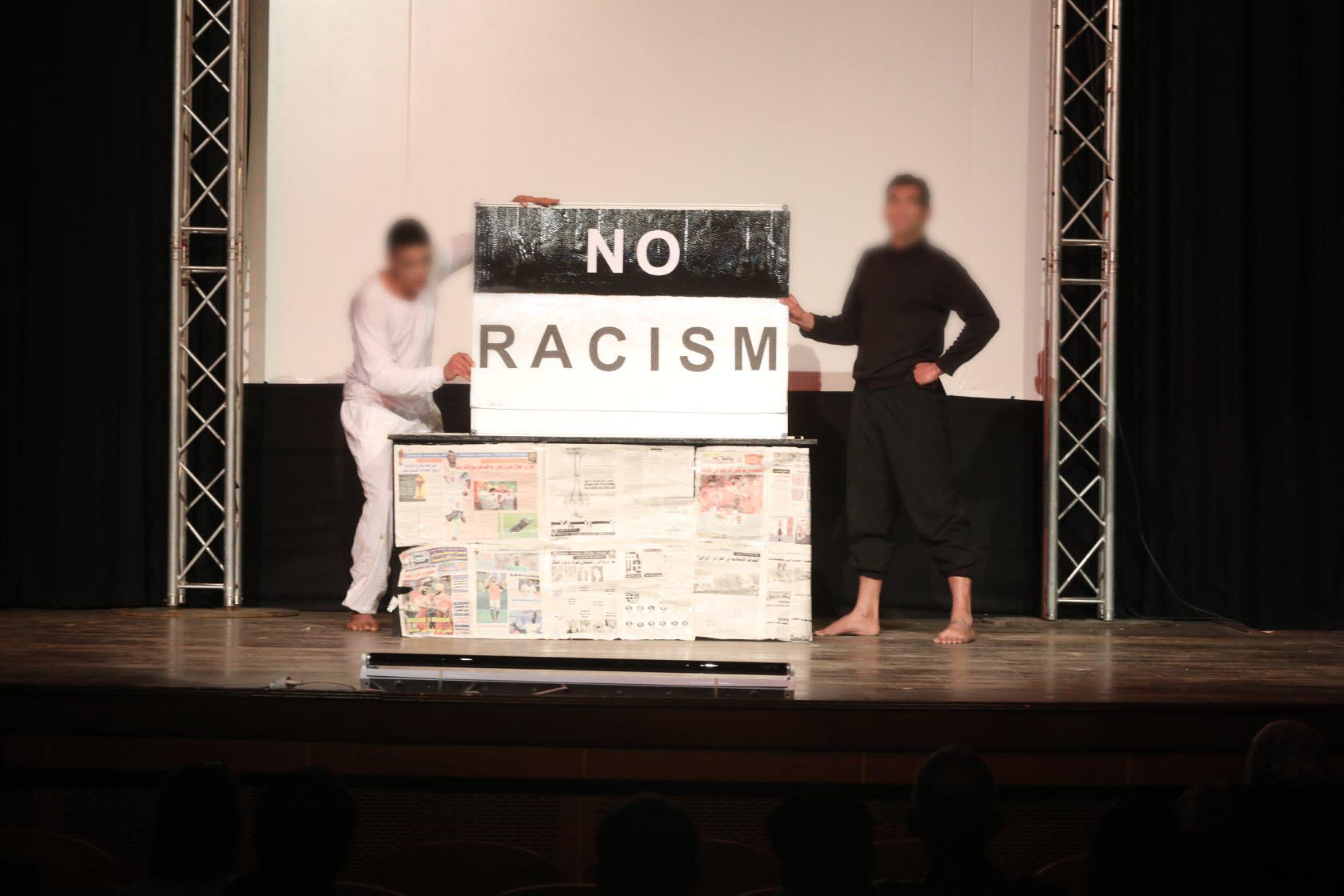 "A scene from the play representing the prison of Mornaguia, ""Without Chains"" by Afef Andari. (JTC)"