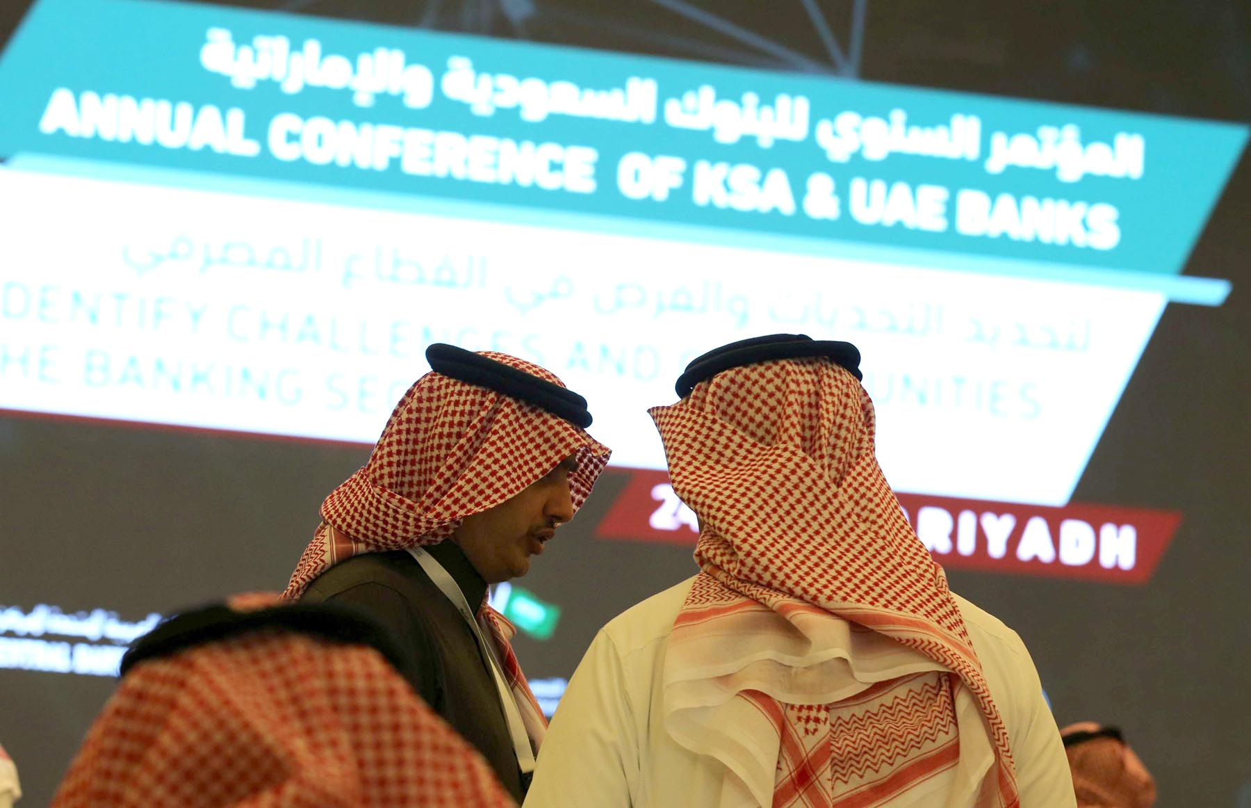 Participants attend the annual conference of Saudi and UAE banks in Riyadh, November 24. (Reuters)