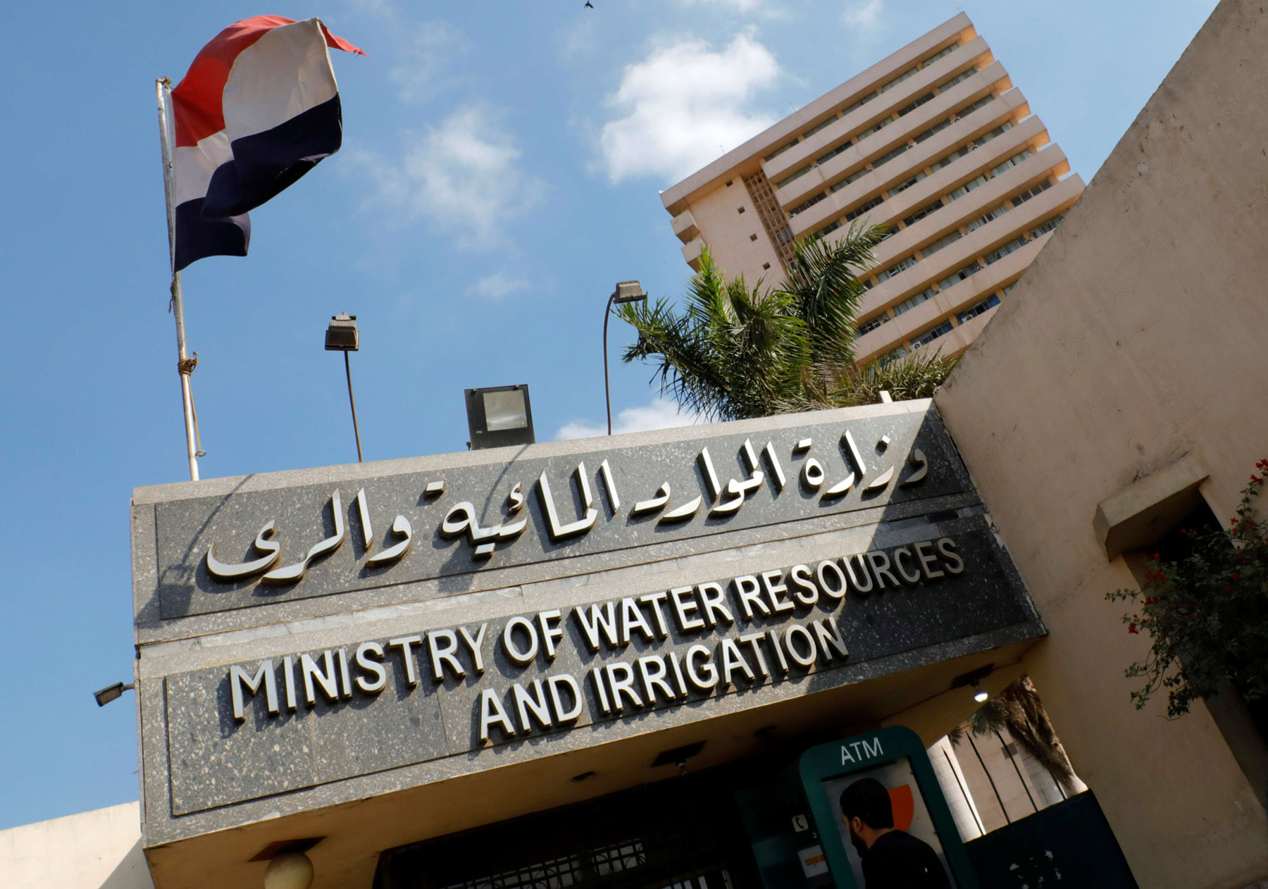 The Egyptian Ministry of Water Resources and Irrigation headquarters in Cairo, which hosted the meeting between Egypt, Ethiopia and Sudan over the disputed Nile dam, December 3. (Reuters)