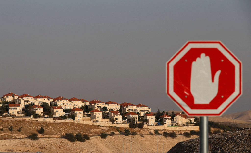 The Israeli settlement of Maale Adumim in the occupied West Bank on the outskirts of Jerusalem is pictured on November 26, 2019. (AFP)