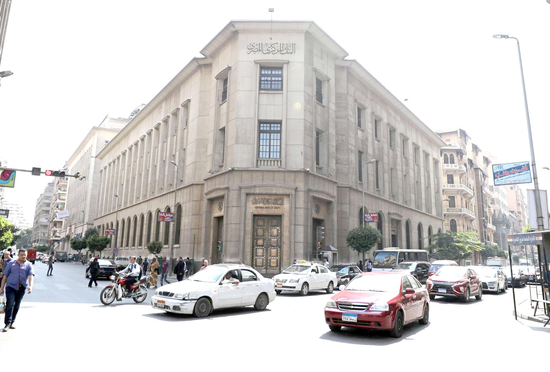 A view of Egypt's Central Bank in downtown Cairo. (Reuters)