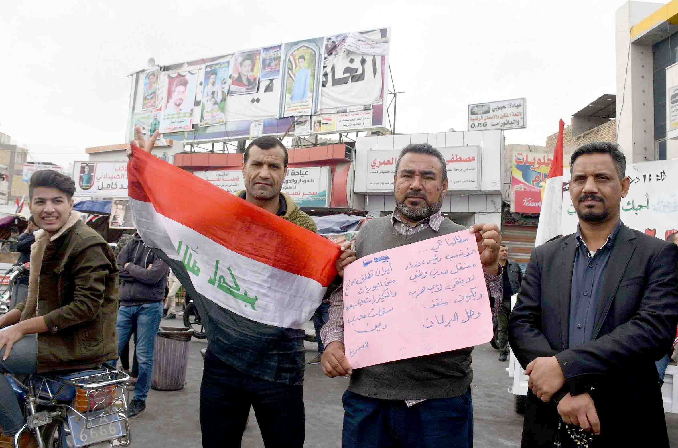 An example for others. Anti-government demonstrators protest in Nasiriyah, Iraq, January 10. (AFP)