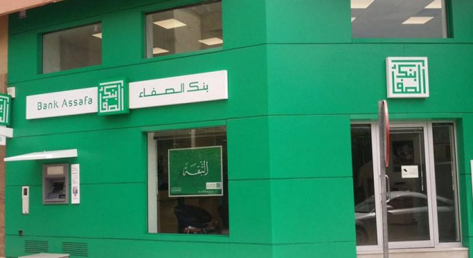 A view of a branch of Assafa Bank. (Al Arab)