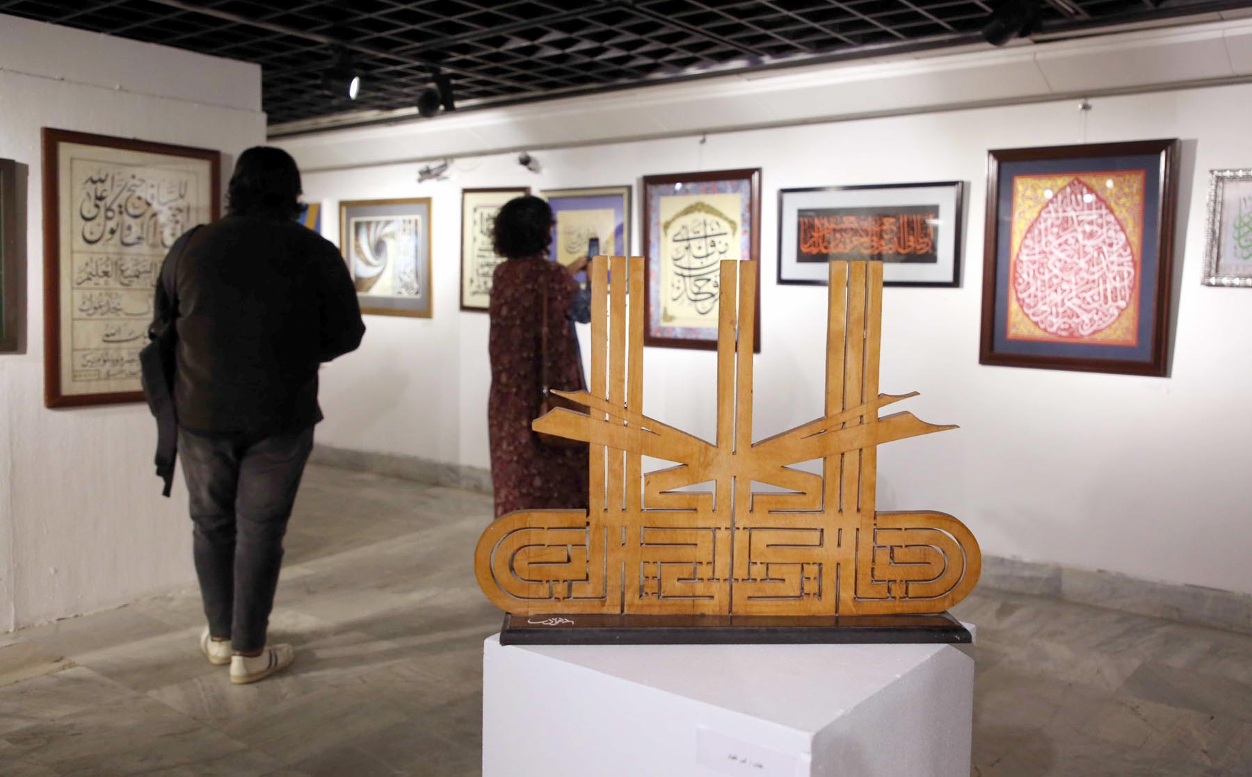 Works on display at the fifth Arabic Calligraphy Forum in Cairo. (Hassan Abdel Zaher)
