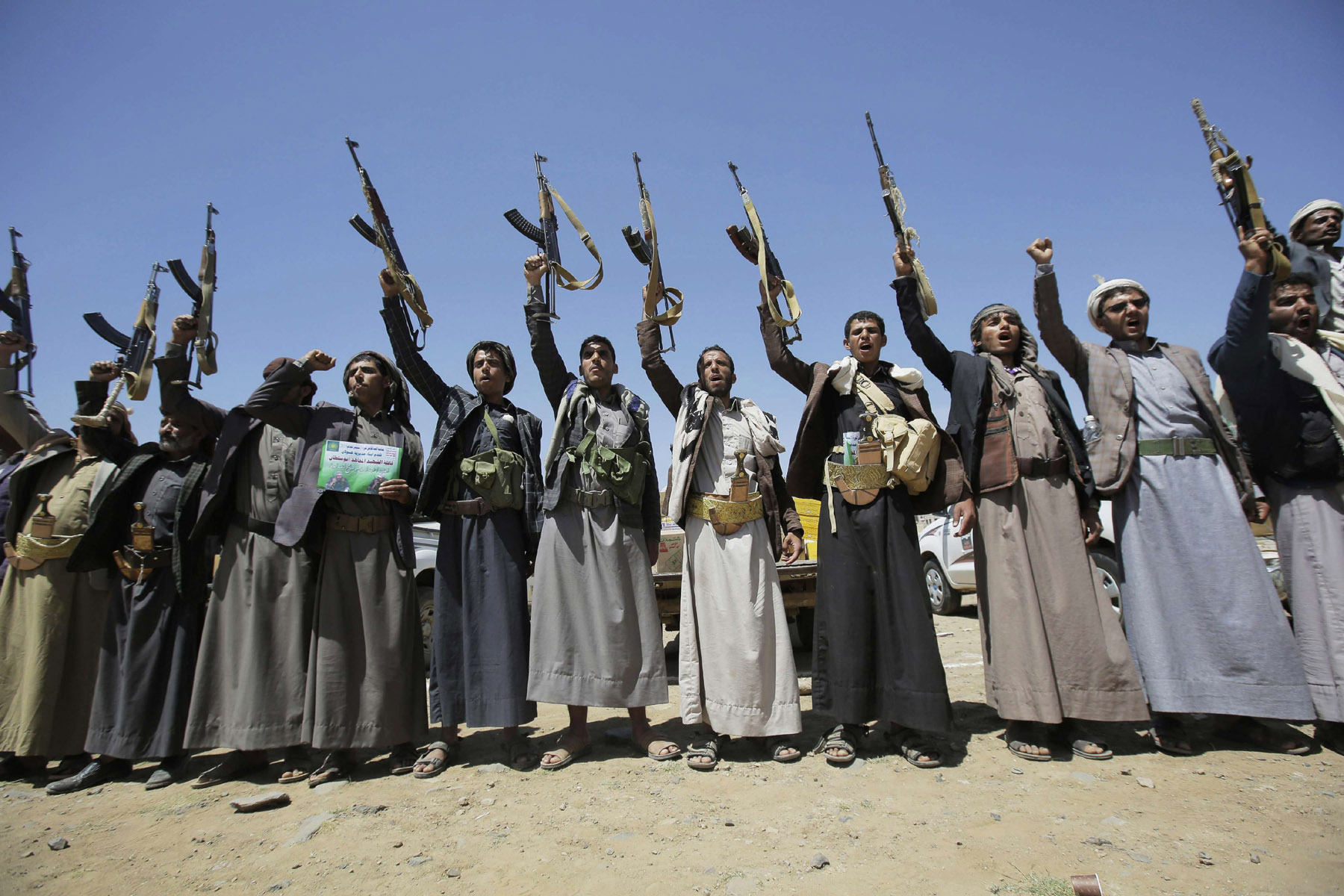 Houthi tribesmen attend a tribal gathering in Sana'a, Yemen. (AP)