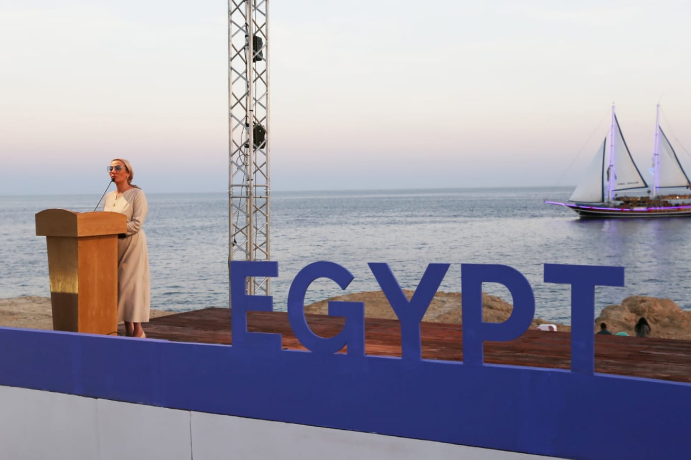 A file picture of Egyptian Environment Minister Yasmine Fouad speaking at a campaign event. (Egypt's Ministry of Environment)