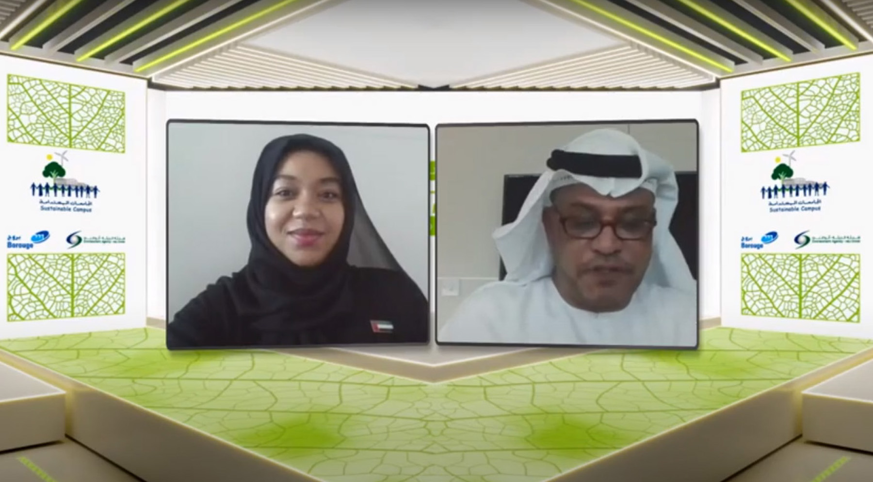 Sustainable Campus Initiative (SCI) Manager Aisha Al Mazrouei with Executive Director of the Environmental Science, Information and Outreach Sectorat EAD, Ahmed Baharoon at the virtual Sustainable Campus Initiative (SCI) ceremony. (Youtube)