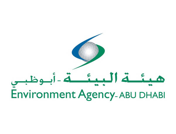 A logo of the Abu Dhabi Environment Agency, host of the Sustainable Campus Initiative (SCI) event. (Abu Dhabi Environment Agency)