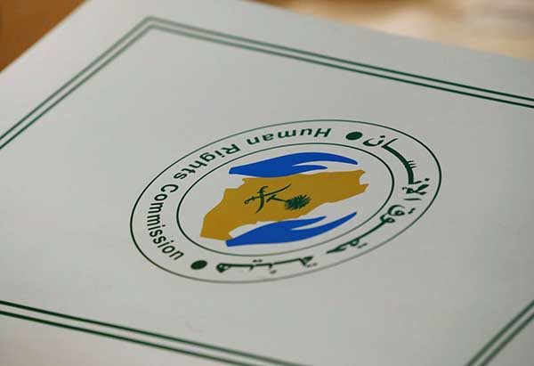 A folder with a logo of the Human Rights Commission of Saudi Arabia. (REUTERS)
