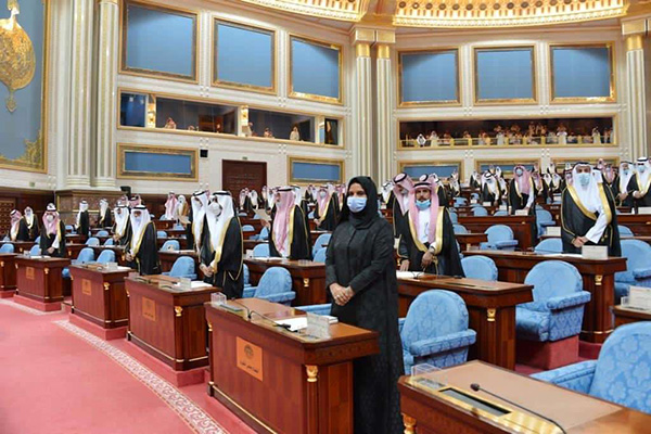 Saudi Shura council members attend their first session in Riyadh, Saudi Arabia, November 11, 2020. (REUTERS)