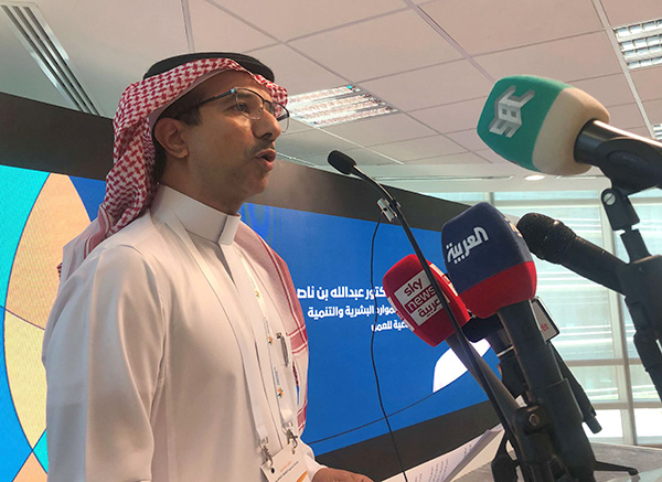 "Abdullah bin Nasser Abuthunain, deputy minister of Saudi human resources, speaks during the launch of ""The Labor Relation Improvement Initiative"" at a news conference in Riyadh, Saudi Arabia, November 4, 2020. (REUTERS)"