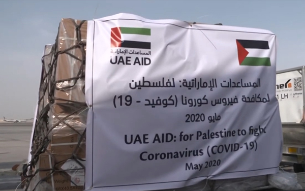 UAE cargo containing medical aid to Palestinians being readied for shipment. (WAM)