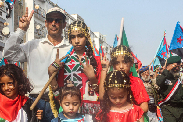 A file picture shows children dressed in traditional Yemeni costumes in the southern city of Aden amid a demonstration of support to the STC.  (AFP)