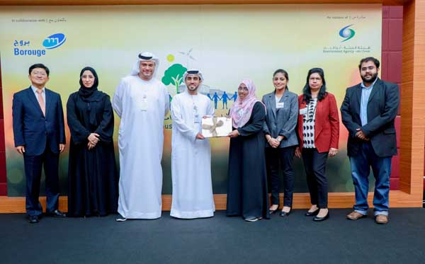 ADU's Sustainable Campus Initiative (SCI) was recognized at the 2019 Annual Ceremony for its active participation in the Sustainable Action projects and Green Campus Audits. (https://www.adu.ac.ae/)