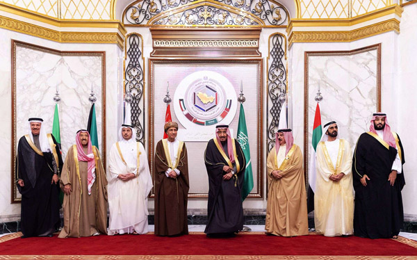 Group picture of Gulf Cooperation Council leaders at the GCC summit held at the Saudi capital Riyadh on December 10, 2019. (AP)