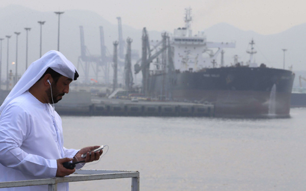Oil terminal of Fujairah. (AFP)