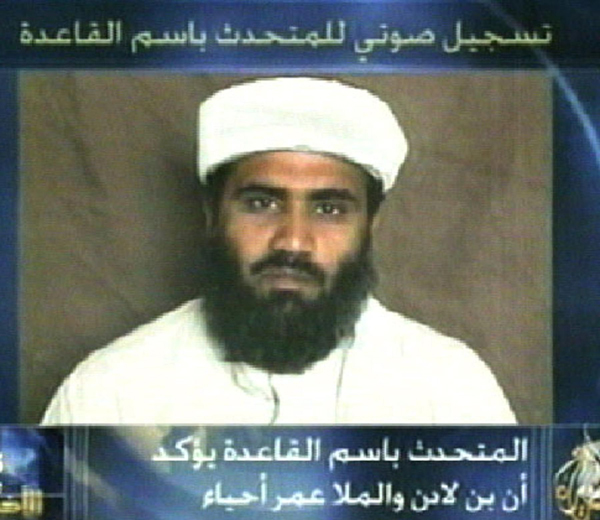 This video grab taken 23 June 2002 from the Qatar-based al-Jazeera satellite television channel shows a photo of Suleiman Abu Ghaith, a spokesman for the al-Qaeda network. ( AFP)