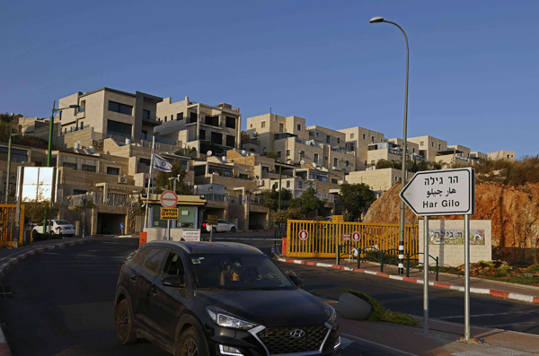 The Har Gilo settlement in the Israeli-occupied West Bank, south of Jerusalem. ( AFP)