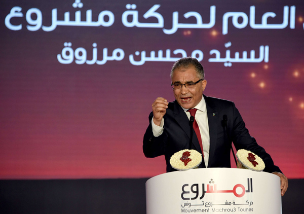A file picture of the General Secretary of Machrou Tounes Party Mohsen Marzouk giving a speech in Tunis. (AFP)
