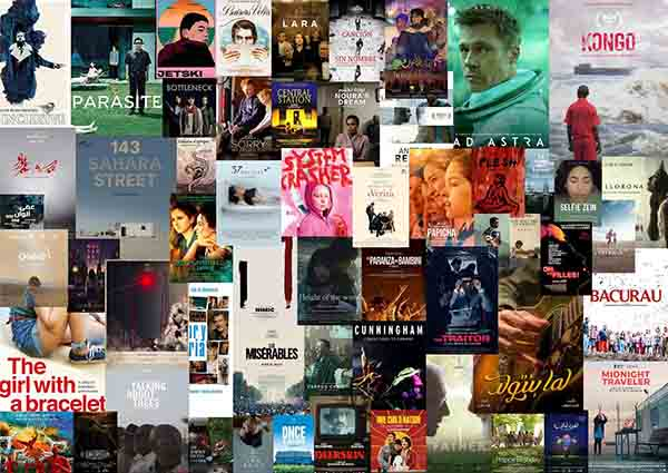 16 International Films Confirmed for the 4th Edition of El Gouna Film Festival. (El Gouna Film Festival website)