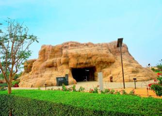 Exterior view of the Cave of Miracles. (Dubai Municipality)