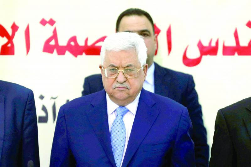 Palestinian President Mahmoud Abbas (C) attends a meeting with the Revolutionary Council of the ruling Fatah party in the West Bank city of Ramallah, on March 1. (AFP)