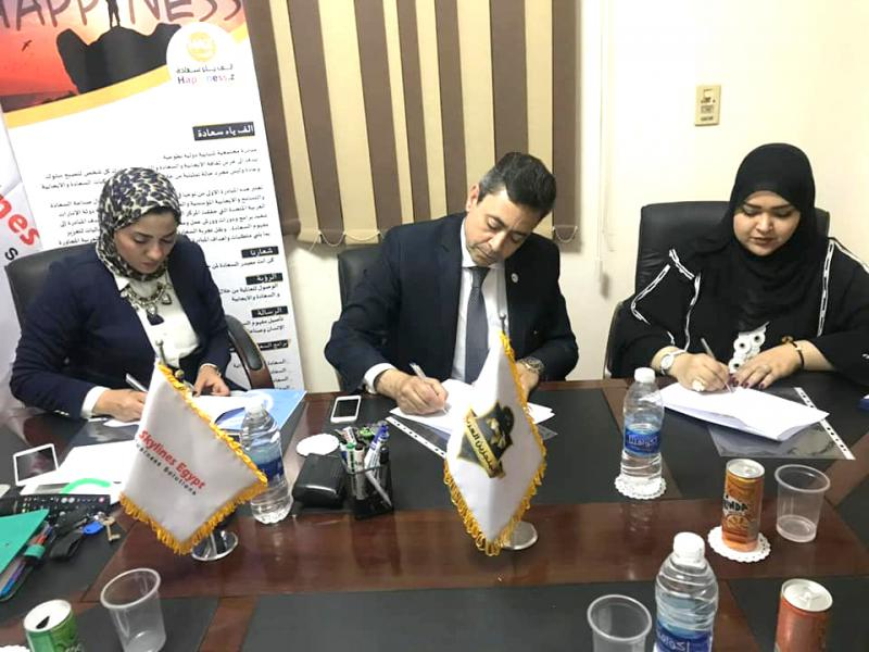 Spreading happiness.    The signing of a cooperation protocol between Alif Yaa Saada, Egyptian NGO Arab Achievers and  Egyptian training company Skyline.                    (Alif Yaa Saada)