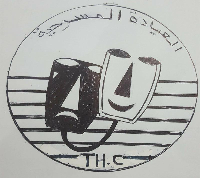 Logo of the Theatre clinic. Photo from contributor