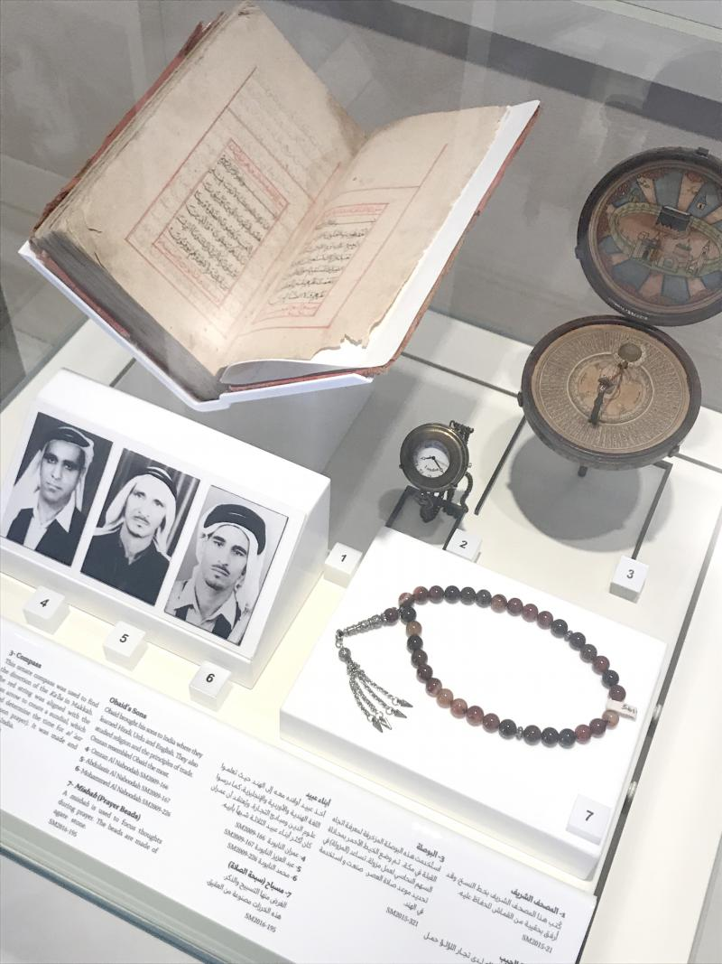 Personal belongings of pearl traders on display at Bait Al Naboodah.(Sharjah Museums Authority)