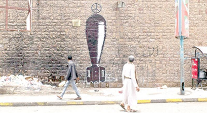 Fighting with a brush. A Murad Subay mural in Yemen.        (Al Arab)