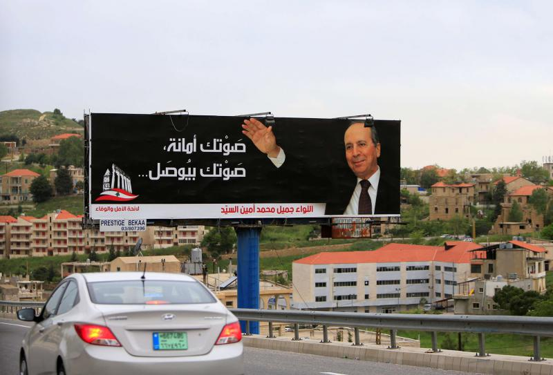 Control of the Bekaa. A  campaign poster for Jamil al-Sayyed at Dahr al-Baidar area in Lebanon's  eastern Bekaa Valley, on April 25.  (AFP)