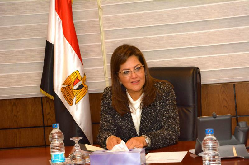 Egypt's Planning Minister Hala al-Saeed. (Egypt's Ministry of Planning)