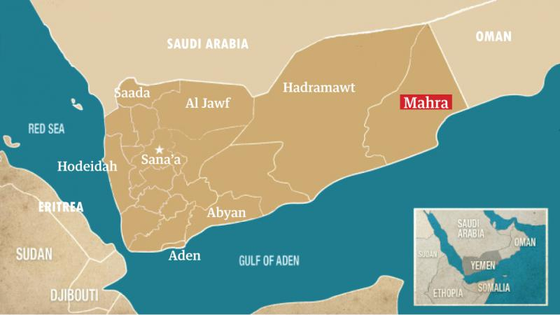 Controversial shift seen in Oman's role in Yemen | | AW