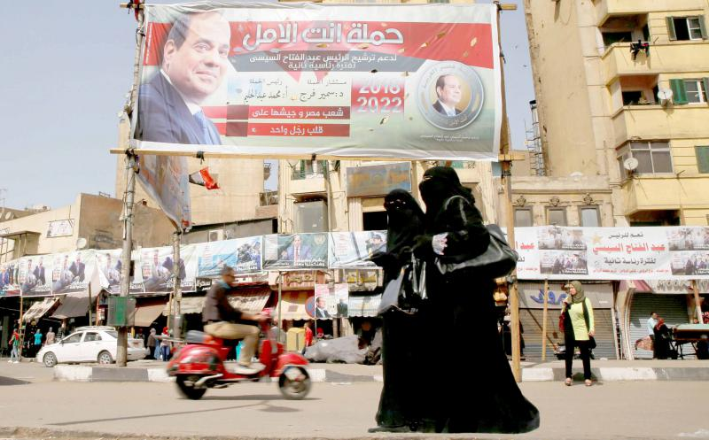 Battle of the niqab moves to Egypt     AW