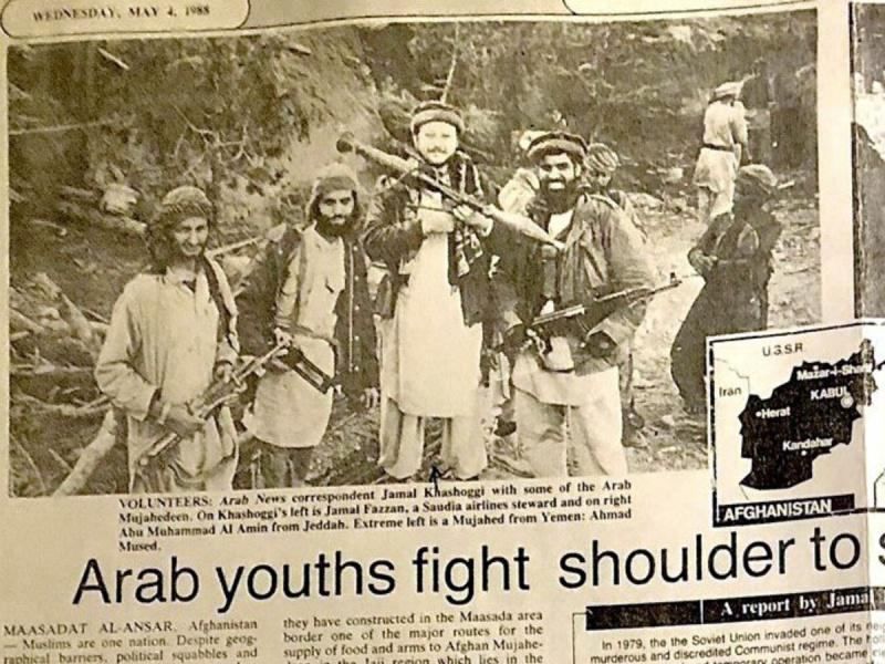 On May 4, 1988, the Saudi daily Arab News published a report by Jamal Khashoggi about his tour in Afghanistan in the company of Al-Qaeda operatives