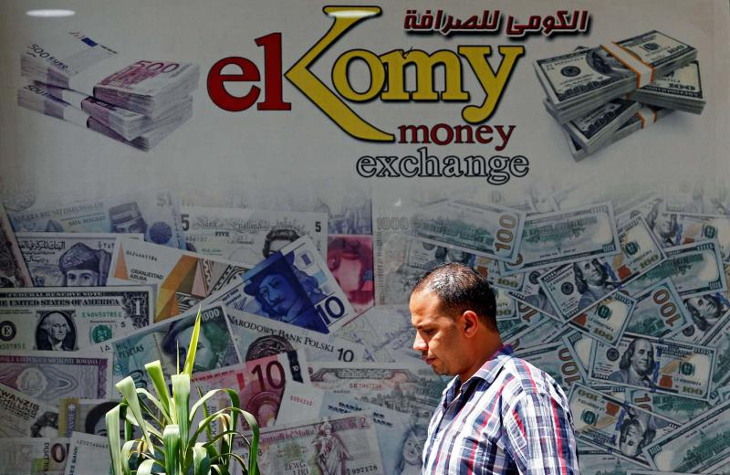 Egypt S Economic Reforms Offer Hope And