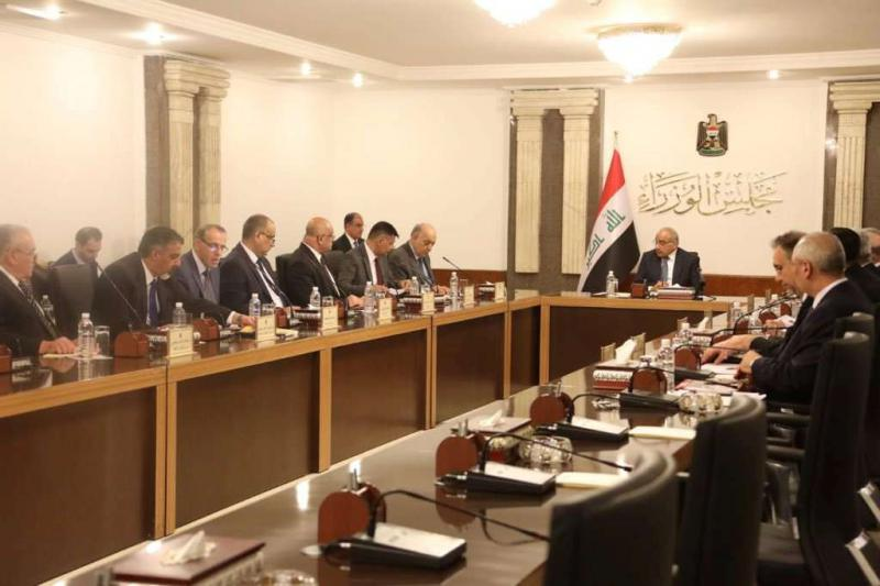 Appointments perpetuate Iraq's corrupt system A1232