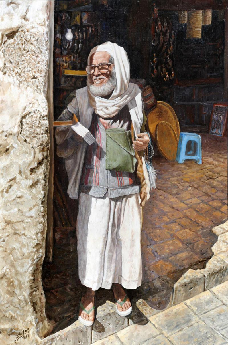 Silent features. A painting depicting an elderly man by  Zaki al-Yafei.    (Al Arab)
