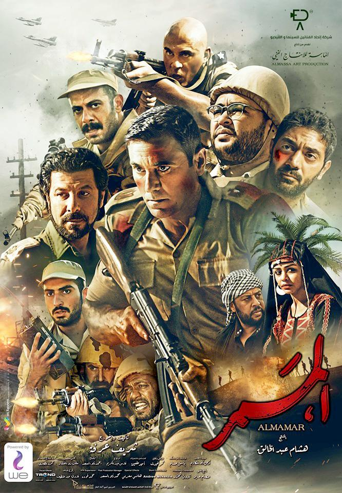 Egypt's first hit war movie in years hailed as Hollywood