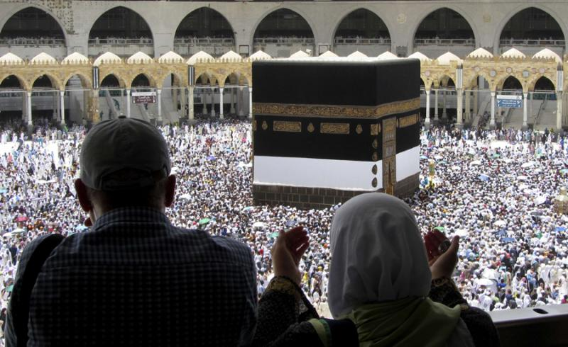 Haj rituals begin with over two million Muslims in Mecca | AW staff | AW