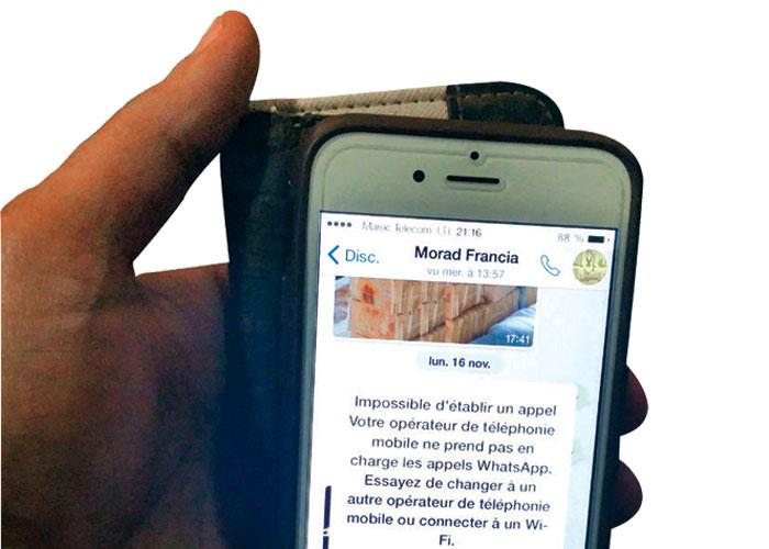 VOIP ban angers Moroccan telecom users | Saad Guerraoui | AW