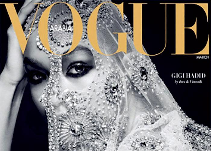 Vogue Arabia All Set For A Middle East Debut - AM
