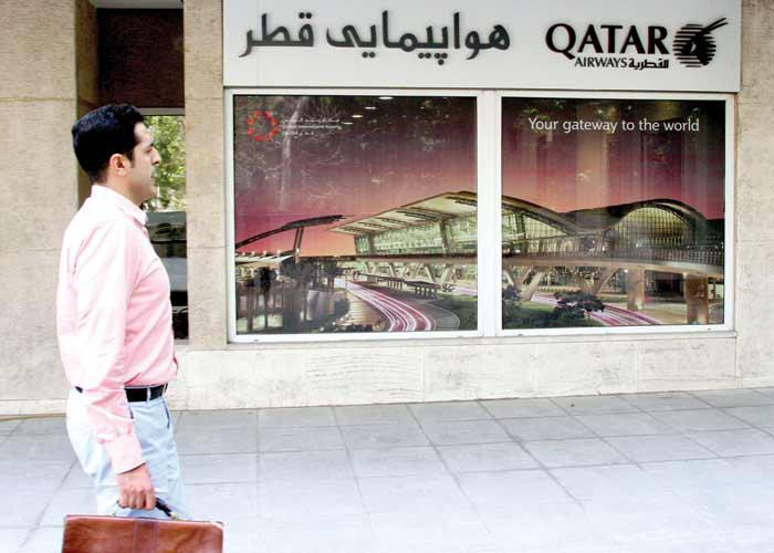 Qatar's Iran connection a factor in the Gulf crisis   Sami Moubayed   AW