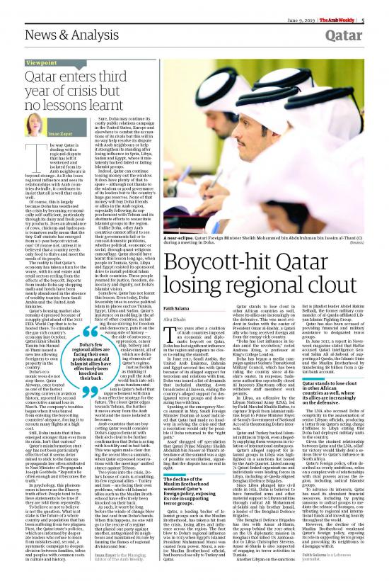 Qatar enters third year of crisis but no lessons learnt     AW
