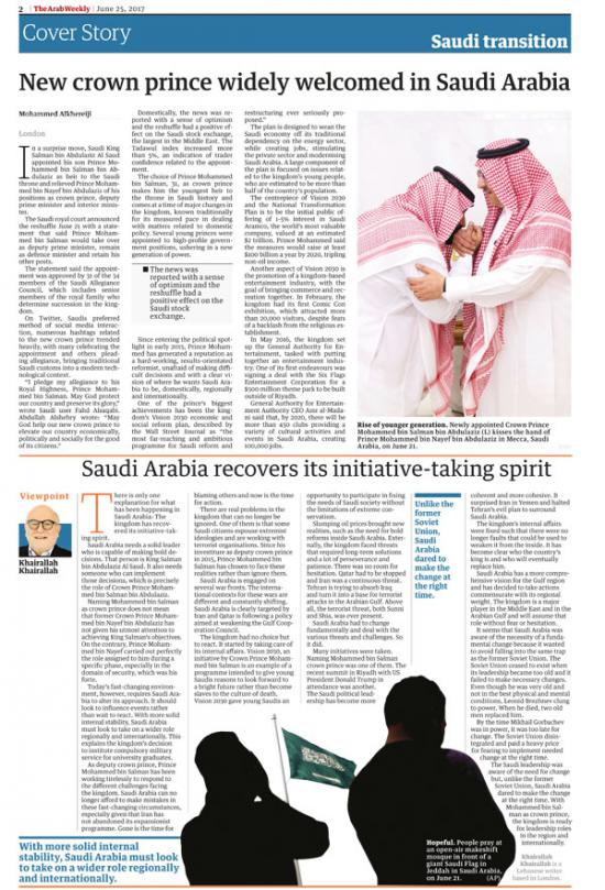 Power reset in Saudi Arabia to deal with challenges at home
