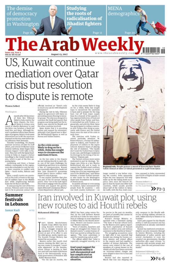 US, Kuwait continue mediation over Qatar crisis but