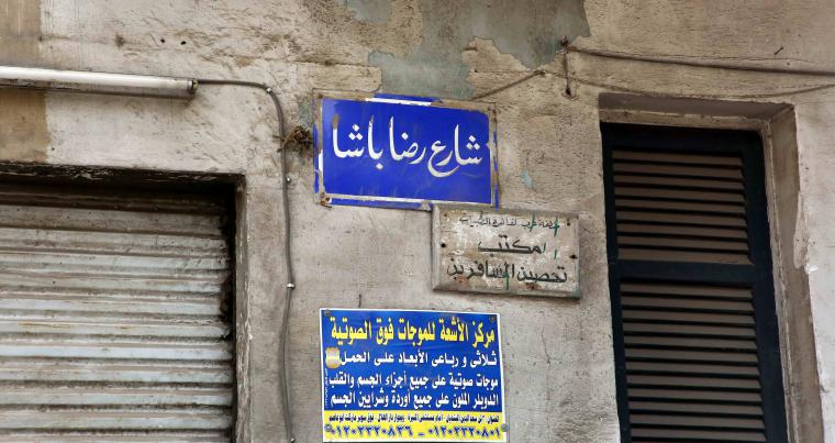 A sign of Riza Pasha Street in Cairo. Riza Pasha (1860-1932) was a well-known Turkish politician. (Saeed Shahat)